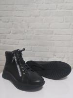 Ботинки 1993