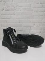 Ботинки 1994
